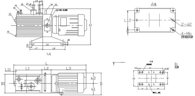 2XZ型旋片式真空泵的安装尺寸图